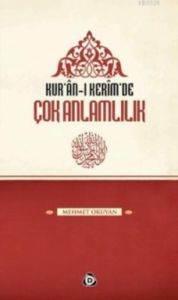 Kur'an-ı Kerim'de Çok Anlamlılık