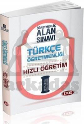 Öğretmenlik Alan Sınavı Türkçe Hızlı Öğretim