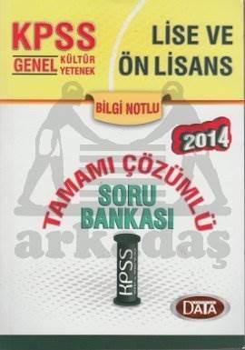 KPSS Genel Kültür Yetenek 2014 Tamamı Çözümlü Soru Bankası