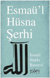 Esmaü'l - Hüsna Şerhi