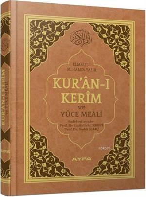 Kur'an-I Kerim Ve Yüce Meali (Ayfa-172, Orta Boy, 2 Renk, Mühürlü)