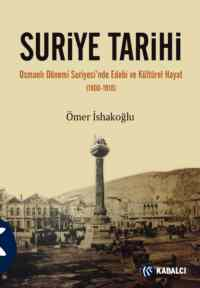 Suriye Tarihi