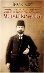 Mehmet Kemal Bey