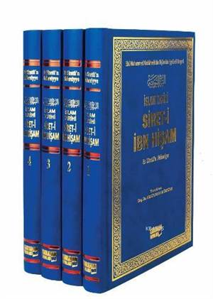 Sireti İbn Hişam Tercemesi, İslam Tarihi