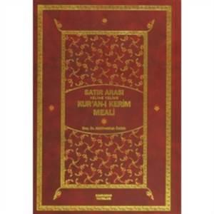 Satır Arası Kelime Kelime Kur'an-ı Kerim Meali