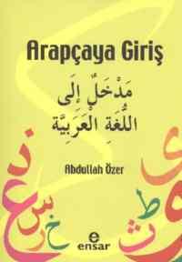 Arapçaya Giriş
