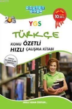 YGS Türkçe Konu Özetli Hızlı Çalışma Kitabı