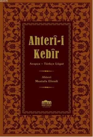 Ahteri-İ Kebir; Arapça - Türkçe Lügat