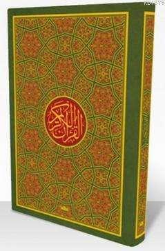 Kur'an-I Kerim (Rahle Boy)
