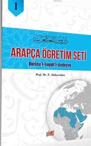 Arapça Öğretim Seti 1.Cilt; Durûsu'l-Lugati'l-Arabiyye