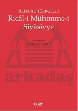 Rical-i Mühimme-i Siyasiyye
