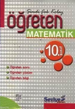 10. Sınıf Öğreten Matematik; Sayısal - Eşit Ağırlık - Sözel