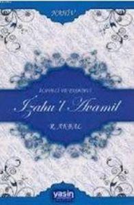 İzahu'l Avamil - Nahiv; İlaveli Ve Tashihli