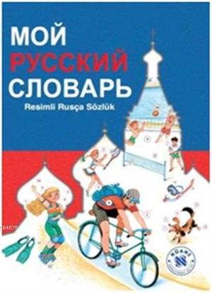 Moy Russkiy Slovar' - Resimli Rusça Sözlük
