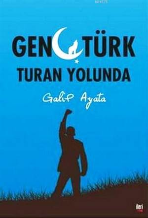 Genç Türk