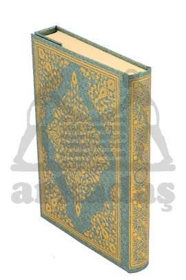Kur'an-ı Kerim Bilgisayar Hattı - Hafız Boy