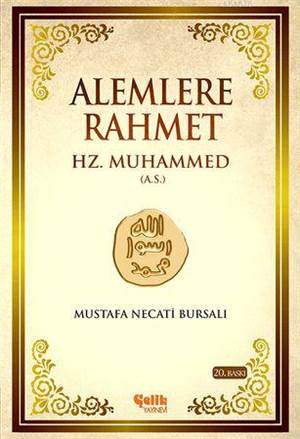 Alemlere Rahmet Hz. Muhammed (A.S)