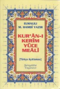 Kur'an-ı Kerim'in Yüce Meali Elmalılı M. Hamdi Yazır (Metinsiz Meal) - Çanta Boy