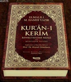 Kur'an-ı Kerim Renkli Kelime Meali ve Muhtasar Tefsiri