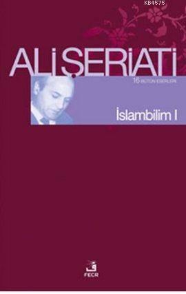 İslambilim  I