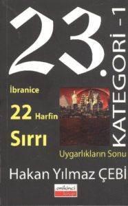 23.Kategori-1