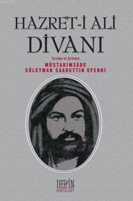 Hazret-i Ali Divanı