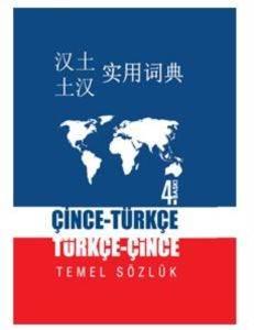 Çince-Türkçe/ Türkçe-Çince Sözlük