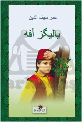 Yanlız Efe - (Osmanlıca)
