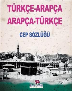 Türkçe-Arapça / Arapça-Türkçe Cep Sözlügü