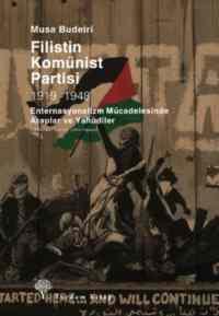 Filistin Komünist Partisi