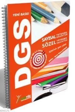 DGS Spiralli Cep Kitabı Konu Anlatımlı