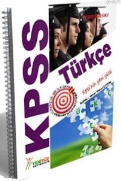 KPSS Türkçe Spiralli Cep Kitabı Konu Anlatımlı