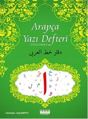 Arapça Yazı Defteri; Uygulamalı
