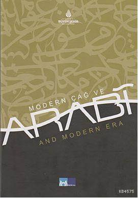 Modern Çag ve Ibn-i Arabi; Ibn Arabi and Modern Era