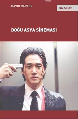 Doğu Asya Sineması