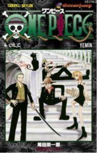 One Piece 6: Yemin