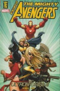 The Mighty Avengers 1. Cilt - Ultron Girişimi