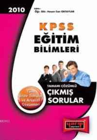 KPSS Eğitim Bilimleri Çıkmış Sorular