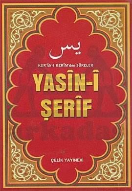 Yasin-i Şerif (Kur'ân-ı Kerim'den Sûreler,Arapça,Bilgisayar Hatlı) - Mini Boy