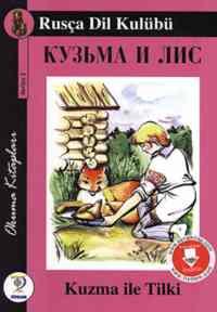 Kuzma İle Tilki Rusça Dil Klubü Okuma Kitapları