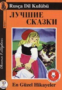 En Güzel Hikayeler - Rusça Dil Klubü Okuma Kitabı