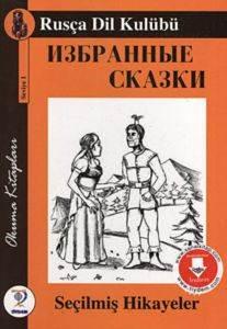 Seçilmiş Hikayeler Rusça Dil Klubü Okuma Kitapları