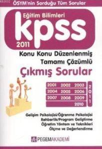 2011 Kpss Eğitim Bilimleri Çıkmış Sorular