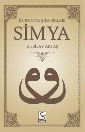 Kur'an'da Şifa Sırları Simya (Dvd Hediyeli)