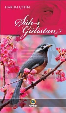 Şah-ı Gülistan