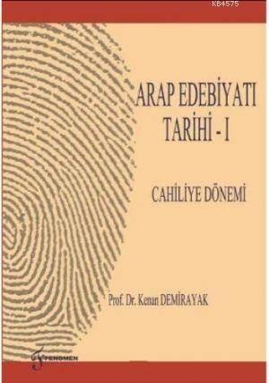 Arap Edebiyatı Tarihi - I; Cahiliye Dönemi