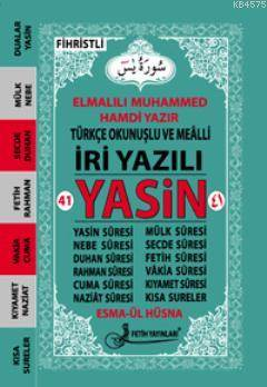 Yasin Türkçe Okunuşlu Ve Mealli (İri Yazılı-Cep Boy-Kod:F024)