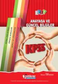 KPSS 2011 Anayasa ve Güncel Bilgiler Özel kitap