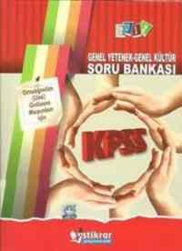 KPSS Lise ve Önlisans İçin Soru Bankası 2012