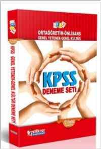 2012 Ortaöğretim-Önlisans Genel Yetenek-Genel Kültür 12'li Fasikül Çözümlü Deneme Seti